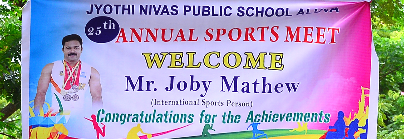 sports flex Joby Mathew